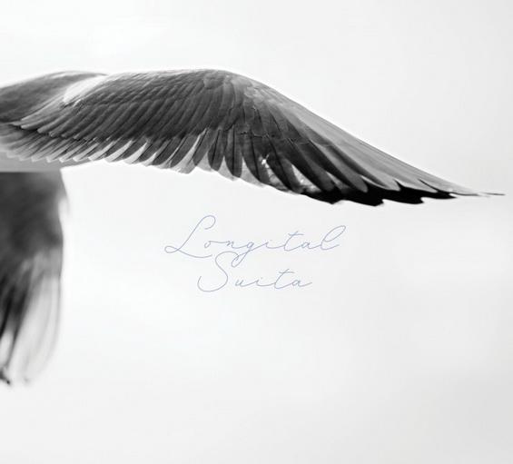 longital_suita