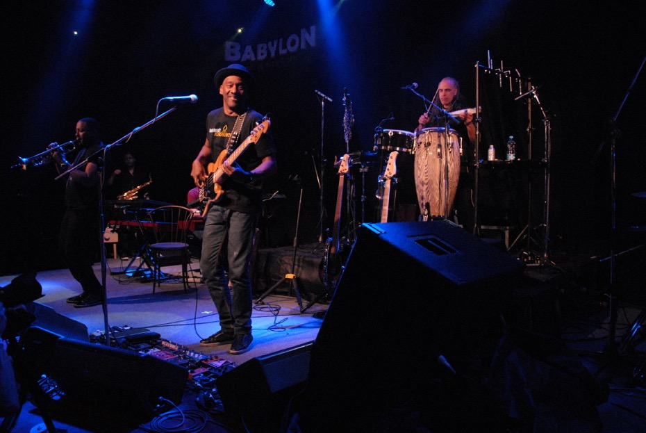MM Band