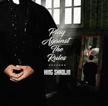 king_shaolin_rules