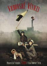 Vrbovskí víťazi (CD, DVD)